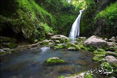 آبشارهای زیبای رامیان