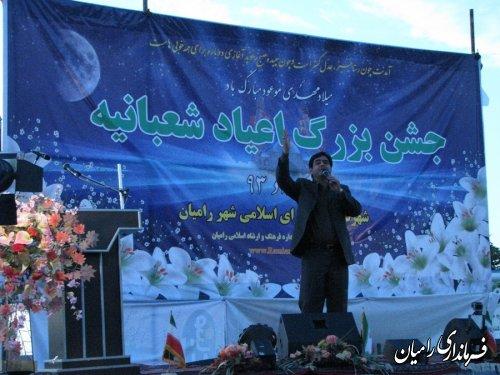جشن بزرگ میلاد حضرت ولی عصر(عج) / گزارش تصویری