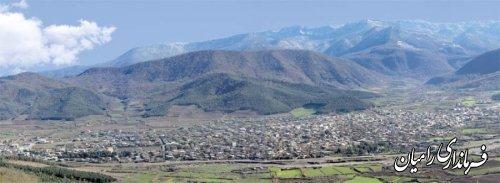 کلیاتی از شهرستان رامیان