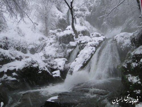 رامیان در قاب تصویر