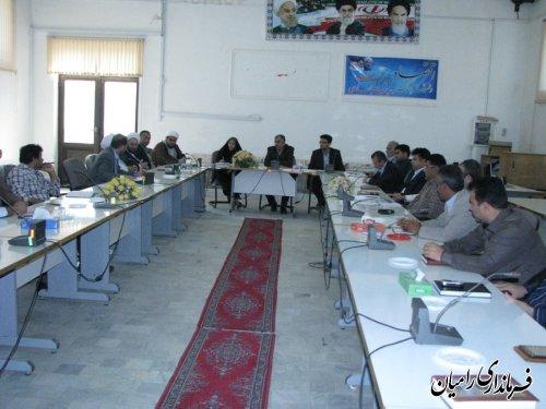 جلسه ستاد هماهنگی خدمات سفر شهرستان رامیان