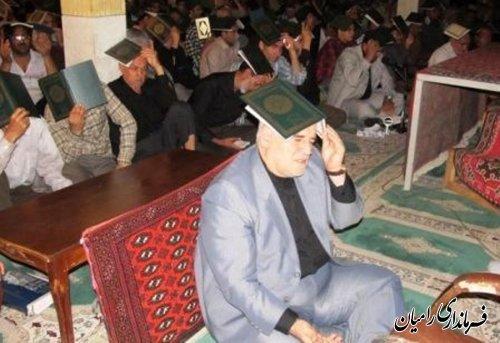 مراسم احیاء شب 21 ماه رمضان با حضور استاندار در رامیان/گزارش تصویری