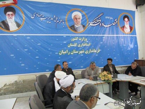 جلسه ستاد برگزاری راهپیمایی روز جهانی قدس شهرستان رامیان