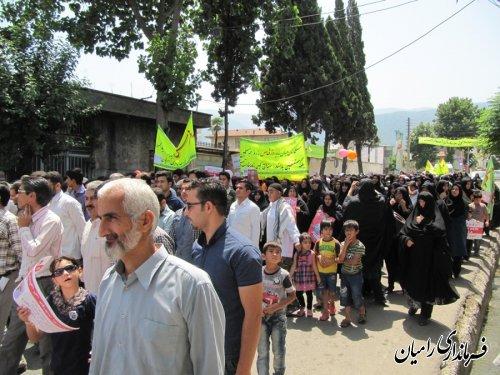 حماسه همدلی مردم شهرستان رامیان با مردم مظلوم فلسطین / گزارش تصویری
