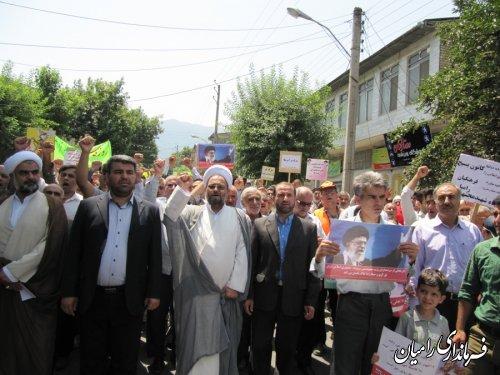 مسلمانان تا زمان آزادی قدس شریف در کنار ملت فلسطین خواهند ماند