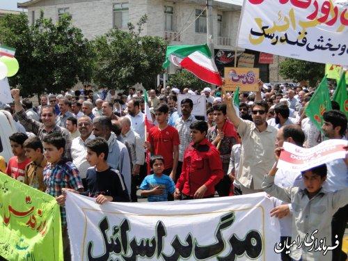 گزارش تصویری حضور مردم  خان ببین و روستای زینب آباد در راهپیمایی روز قدس