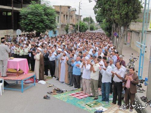 همایش روزه داران رامیانی با نوای أللّهُمَّ أهْلَ الكِبریآء وَالعَظَمَة