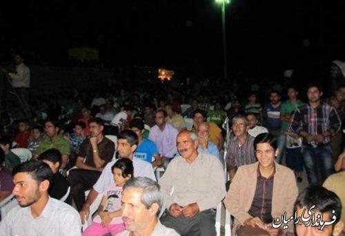 برگزاری جشن شادی به مناسبت عید سعیدفطر در رامیان / گزارش تصویری