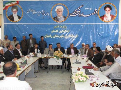 """""""رضا بیانی""""بخشدار بخش فندرسک شهرستان رامیان شد"""