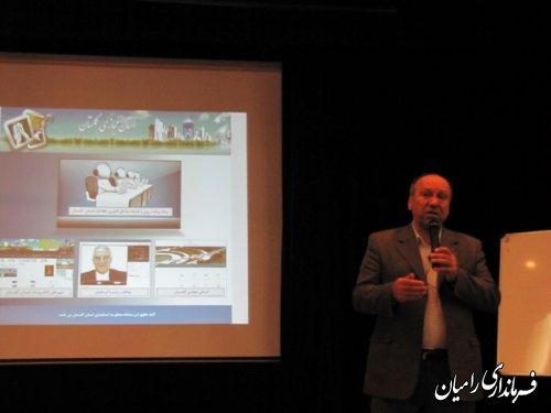 آغاز کلاس آموزشی طرح مشاغل دانش بنیان در شهرستان رامیان