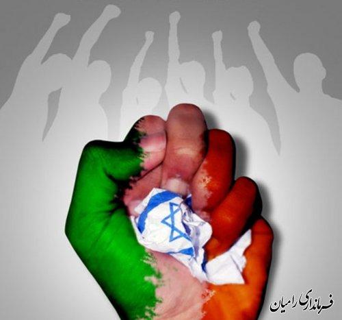 راهپیمایی حمایت از مردم مظلوم غزه روز جمعه مورخه 93/5/24