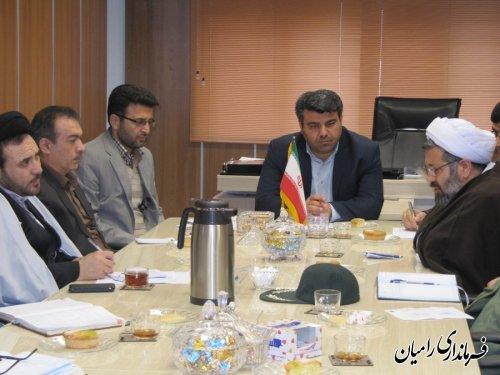 تشکیل  جلسه ستاد زکات شهرستان رامیان
