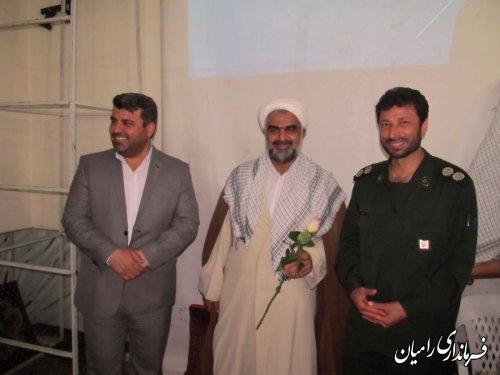 برگزاری مراسم گرامیداشت سوم خرداد،  سالروز آزادسازی خرمشهر در رامیان