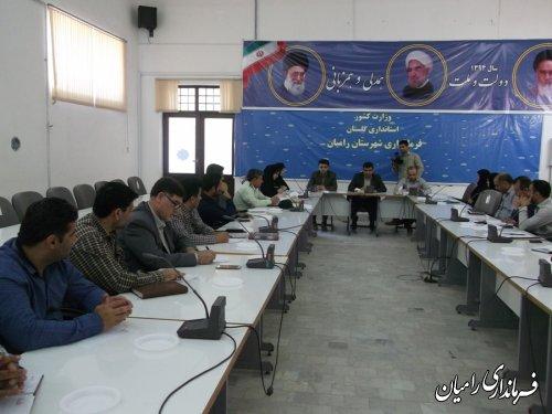 تشکیل شورای سلامت و امنیت غذایی شهرستان رامیان