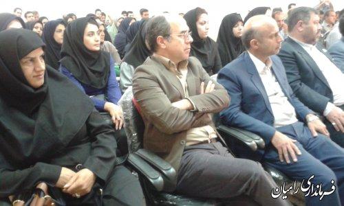 تودیع و معارفه در شبکه بهداشت و درمان شهرستان رامیان