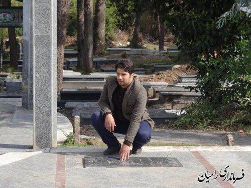 گلزار شهدای شهر رامیان غبار روبی شد