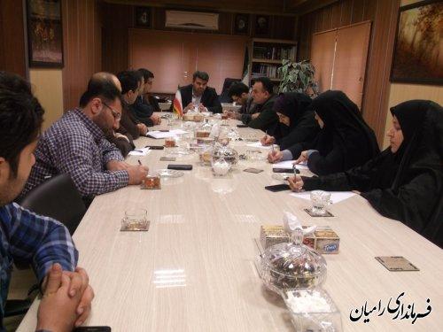 تشکیل دهمین جلسه ستاد انتخابات شهرستان رامیان