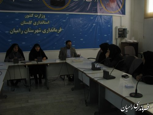 تشکیل گروه کاری جمعیت کارگروه بانوان و خانواده شهرستان رامیان