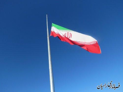 به احتزاز در آمدن برج پرچم 40 متری در ورودی شهر رامیان