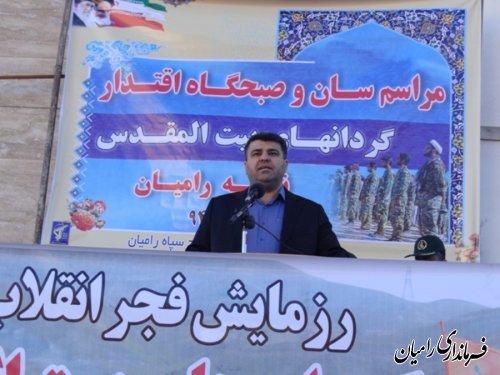 برگزاری رزمایش فجر انقلاب اسلامی گردانهای بیت المقدس در رامیان