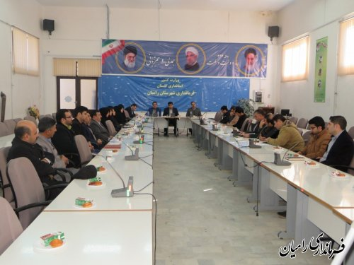 برگزاری جلسه ممنوعیت تبلیغات انتخاباتی در 6 اسفند ماه