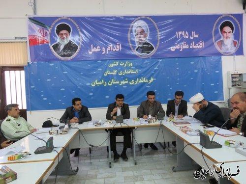 تشکیل جلسه انجمن کتابخانه های عمومی و نهضت مطالعه مفید در شهرستان رامیان
