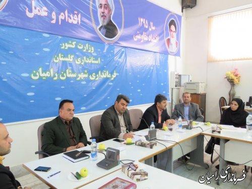 تشکیل اولین جلسه کارگروه سلامت و امنیت غذایی شهرستان رامیان