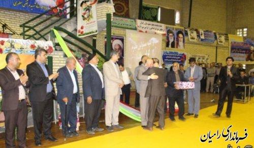 برگزاری جشن بزرگداشت مقام معلم در رامیان