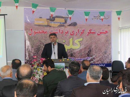 جشن شکرگزاری برداشت  محصول کلزا در رامیان