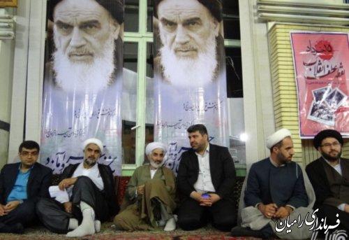 برگزاری مراسم گرامیداشت بیست و هفتمین سالگرد ارتحال حضرت امام (ره ) در رامیان