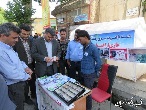 برپایی نمایشگاه عکس به مناسبت هفته مبارزه با مواد مخدر در شهرستان رامیان