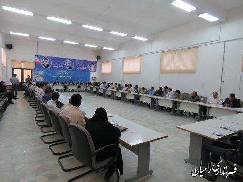 نشست  دهیاران و اعضای شوراهای اسلامی روستاهای بخش مرکزی رامیان برگزار شد