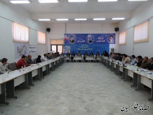 تشکیل جلسه شورای برنامه ریزی در شهرستان رامیان برگزار شد.