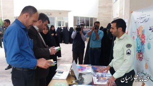 نمایشگاه 80 اثر فاخر قرآنی در رامیان