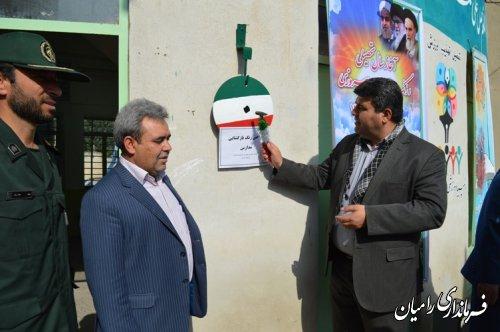 نواخته شدن زنگ آغاز تحصیلی مدارس شهرستان رامیان توسط فرماندار