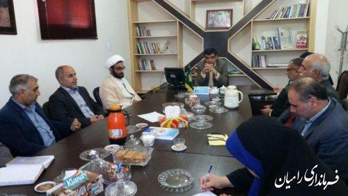 تشکیل جلسه هماهنگی برگزاری راهپیمایی 13 آبان در شهرستان رامیان