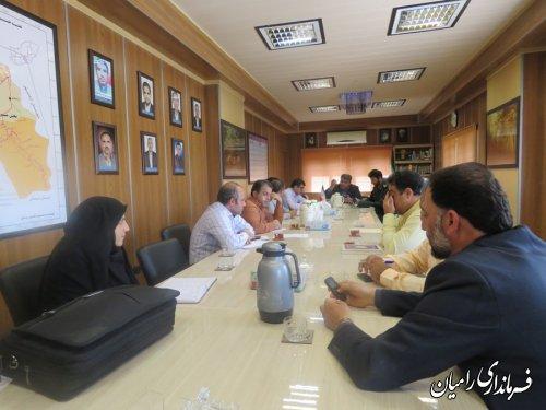 جلسه برنامه ریزی کمیته پشتیبانی رزمایش مدافعان حرم شهرستان رامیان