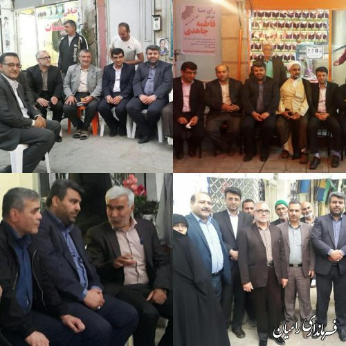 بازدید فرماندار شهرستان از ستادهای انتخاباتی کاندیداهای ریاست جمهوری و شوراهای اسلامی شهر رامیان