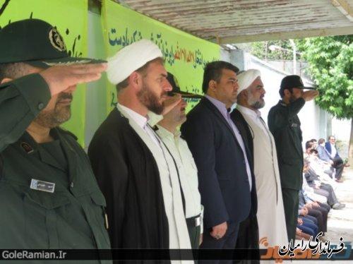 صبحگاه مشترک نیروهای مسلح و بسیجی شهرستان رامیان به مناسبت سوم خرداد سالروز فتح خرمشهر