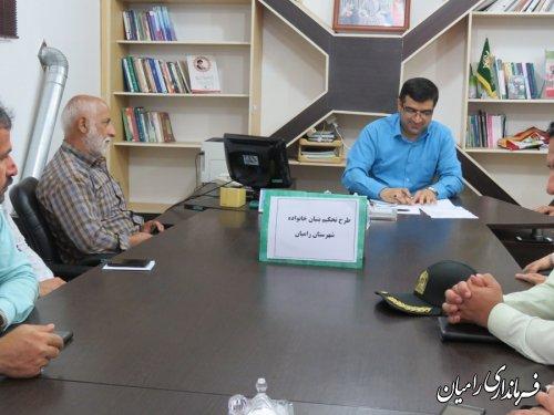 جلسه توجیهی طرح آموزشی تشکیل، تقویت و تحکیم بنیان خانواده شهرستان رامیان برگزار شد
