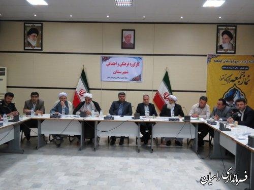 تشکیل جلسه کارگروه اجتماعی و فرهنگی شهرستان رامیان
