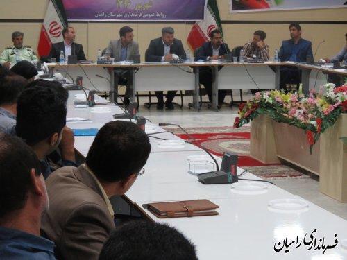جلسه گردهمایی دهیاران و شوراهای اسلامی بخش مرکزی شهرستان رامیان برگزار شد