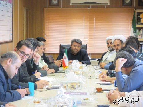 جلسه برنامه ریزی جهت مراسم روز عاشورای شهر رامیان برگزار شد