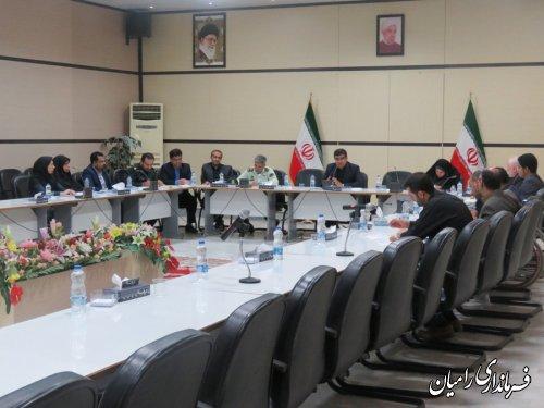 جلسه کارگروه اجتماعی فرهنگی شهرستان رامیان برگزار شد
