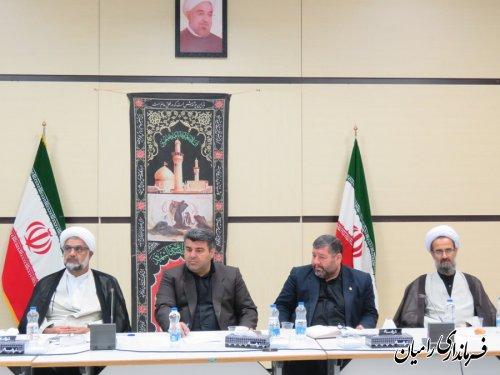 جلسه مشترک مسئولین شهرستانهای رامیان و آزادشهر با عوامل اجرایی برپایی موکب در کربلای معلی