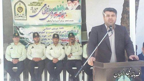 صبحگاه مشترک نیروهای مسلح شهرستان رامیان به مناسبت هفته نیروی انتظامی
