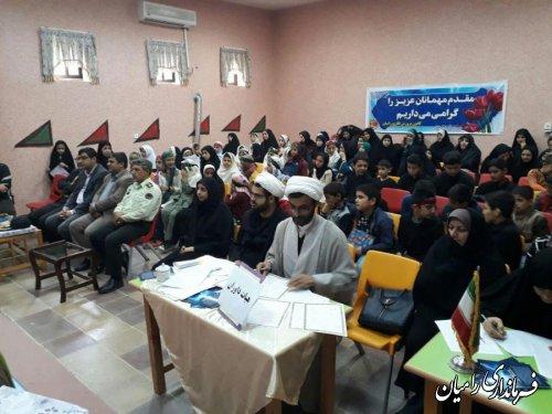 برگزاری مراسم  اختتامیه دومین یادواره همنوایی با کودکان کربلا در شهرستان رامیان