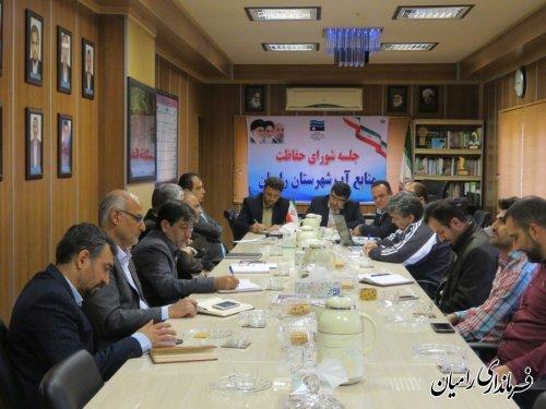 جلسه شورای حفاظت منابع آب شهرستان رامیان برگزار شد