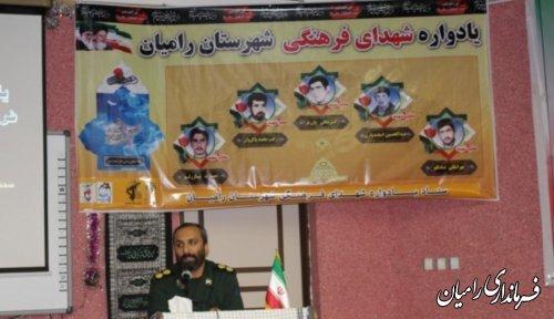 یادواره شهدای فرهنگی شهرستان رامیان برگزار شد