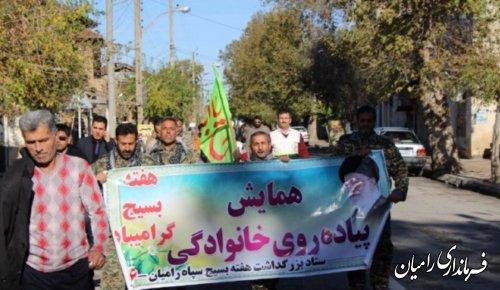 به مناسبت هفته بسيج پیاده روی بزرگ خانوادگی شهرستان رامیان برگزار شد